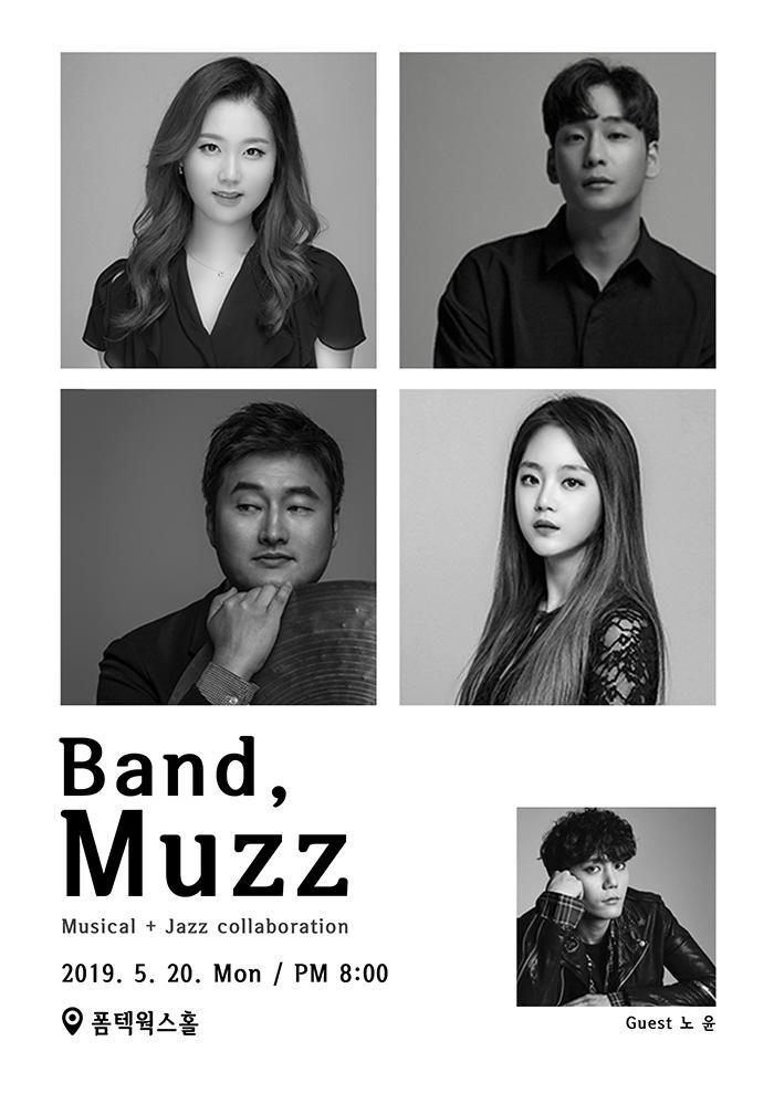 MUZZ 단독공연