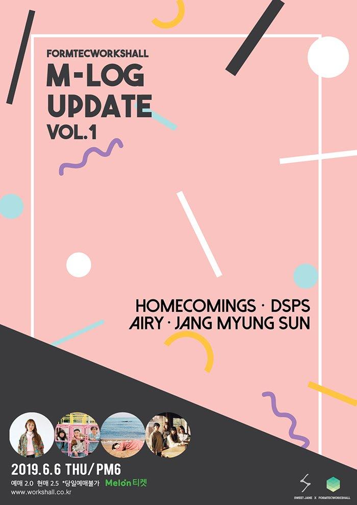 M-Log Update vol.1 - DSPS, 애리, Homecomings, 장명선