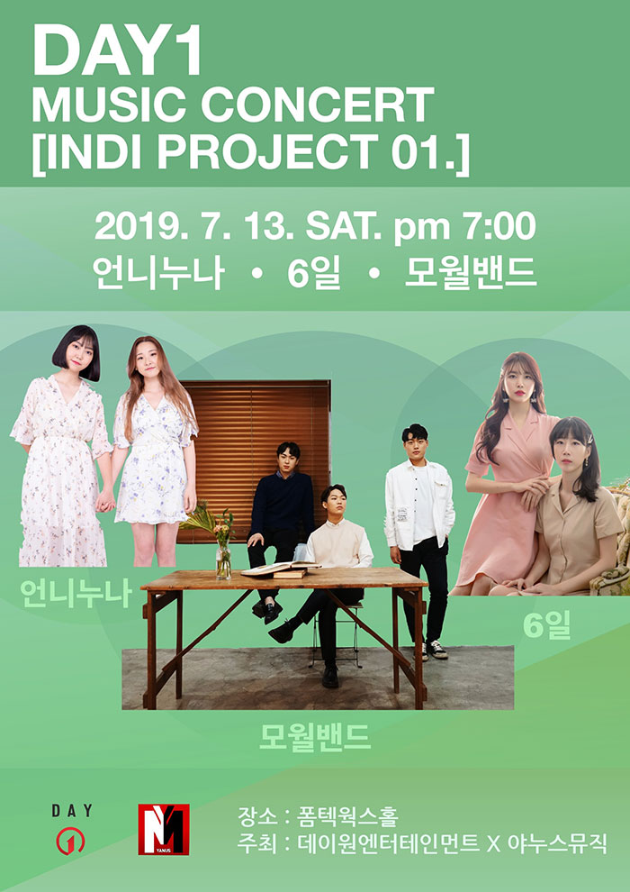 DAY1 MUSIC CONCERT [INDI PROJECT 1]