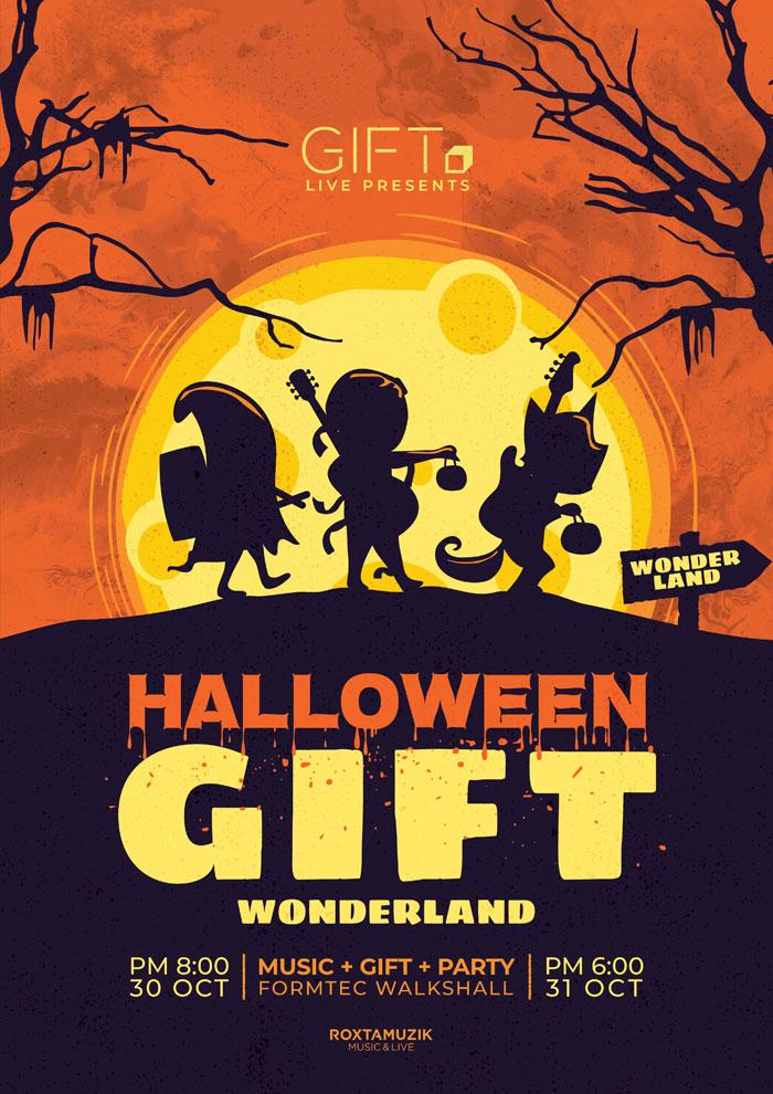 기프트 단독콘서트 [Halloween GIFT]