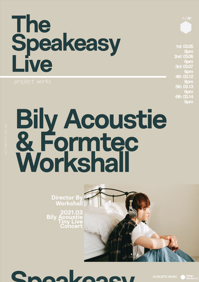 The Speakeasy Live 01 '빌리어코스티'