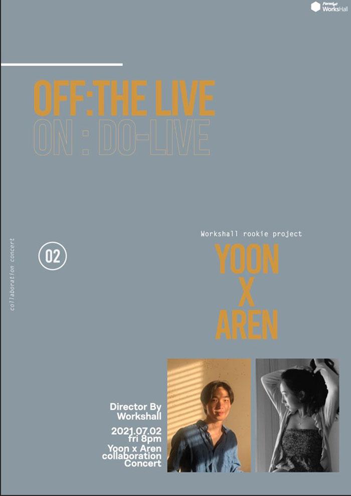 [OFF:THE LIVE] 윤 X 아렌 콜라보 콘서트