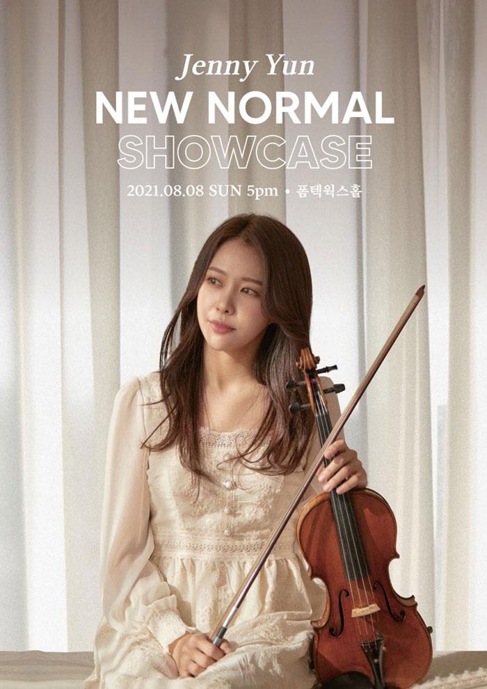 제니윤 쇼케이스 : New Normal