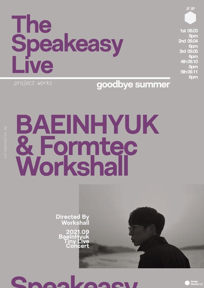 The Speakeasy Live 03 배인혁
